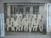 第1届执行委员(1939年)