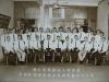 第25届执行委员(1963年)