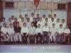 第31届执行委员(1981年)