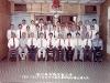 第35届执行委员(1988年)