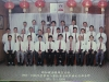 第38届执行委员(1994年)