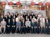 第39届执行委员(1996年)