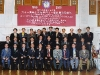第41届执行委员(2000年)
