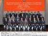 第44届执行委员(2006年)