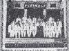 第8届执行委员(1949年)